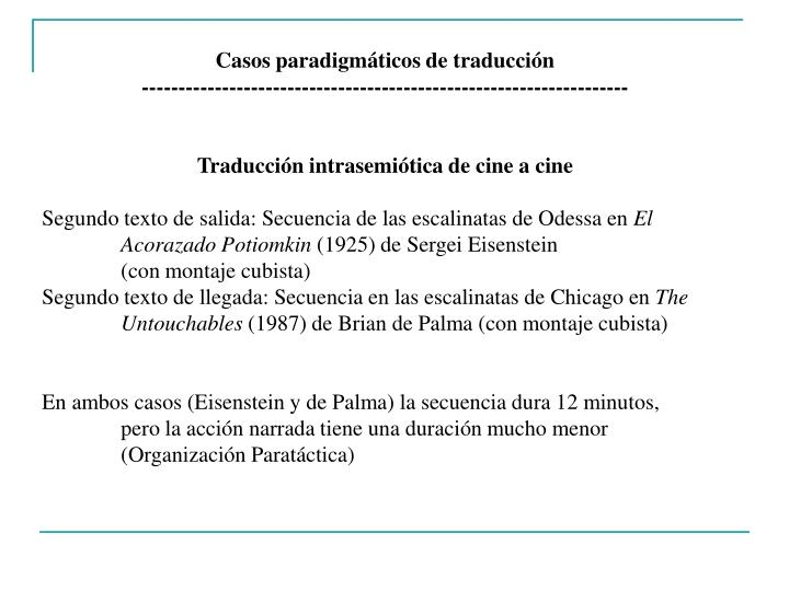 Casos paradigmáticos de traducción