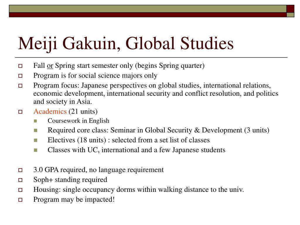 Meiji Gakuin, Global Studies