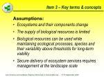 item 3 key terms concepts21