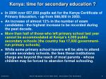 kenya time for secondary education