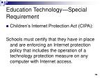 education technology special requirement