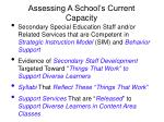 assessing a school s current capacity
