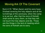 moving ark of the covenant