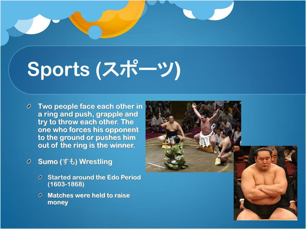 Sports (