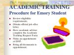 academic training procedure for emory student
