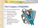 on campus j eligibility