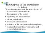 the purpose of the experiment by the law