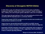 discovery of oncogenic notch alleles9