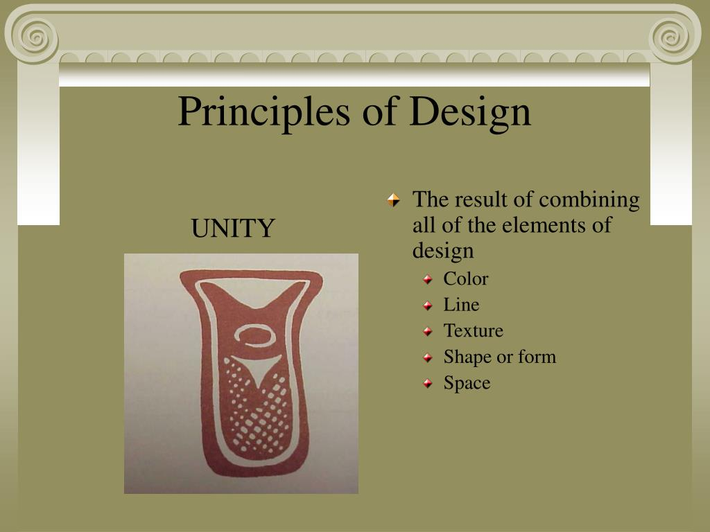 The result of combining all of the elements of design