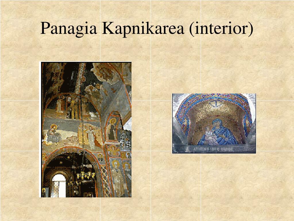 Panagia Kapnikarea (interior)