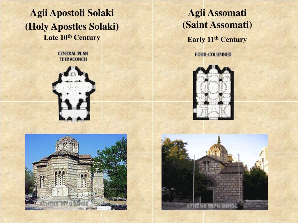 Agii Apostoli Solaki