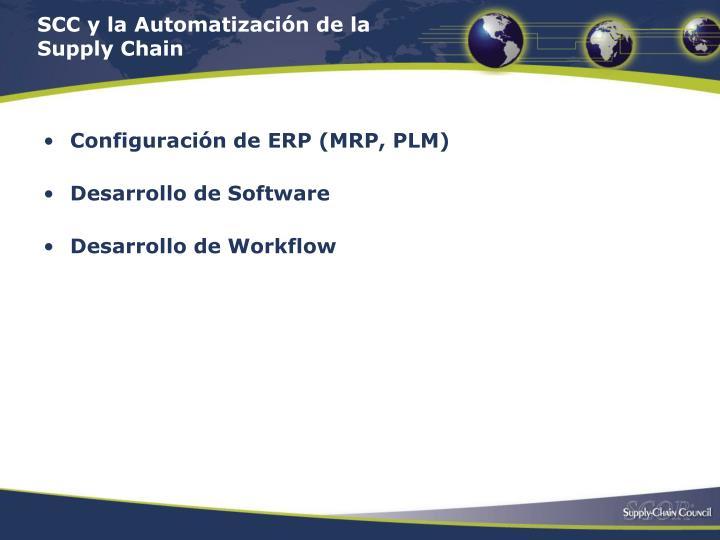 SCC y la Automatización de la