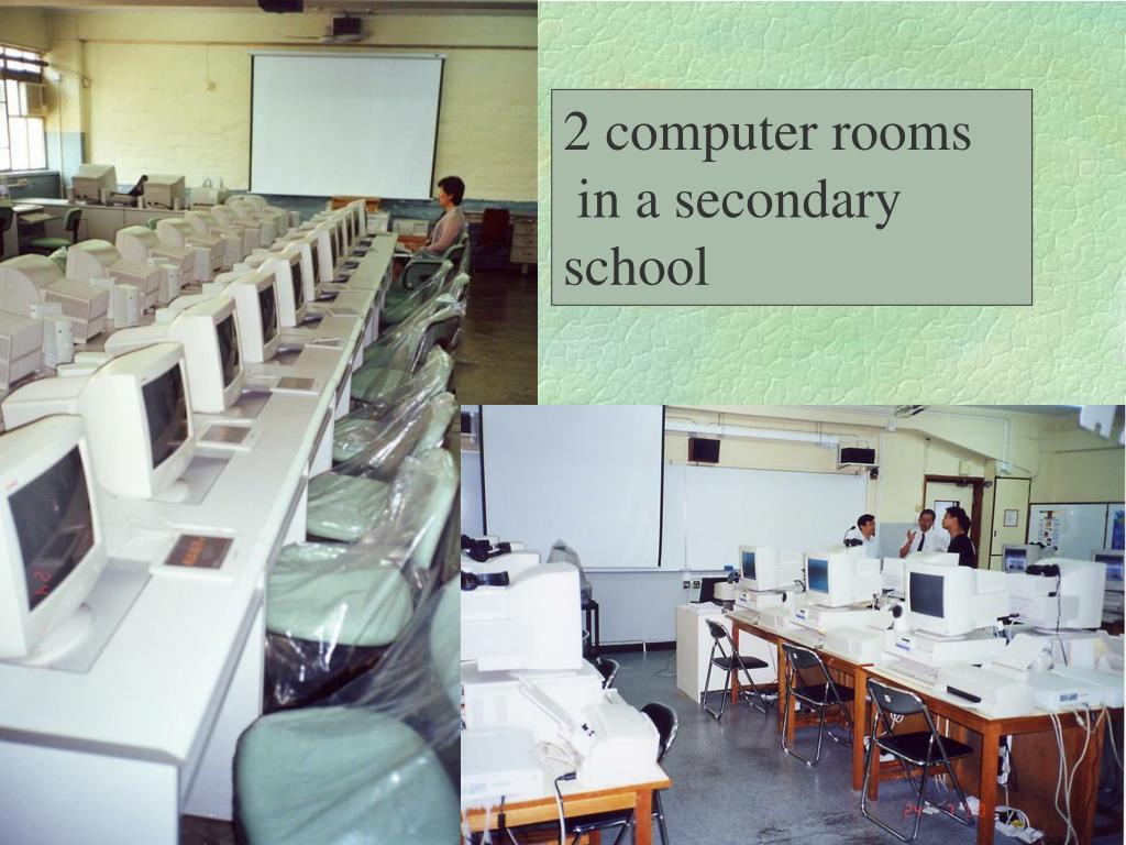 2 computer rooms