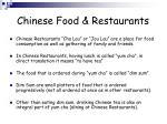chinese food restaurants