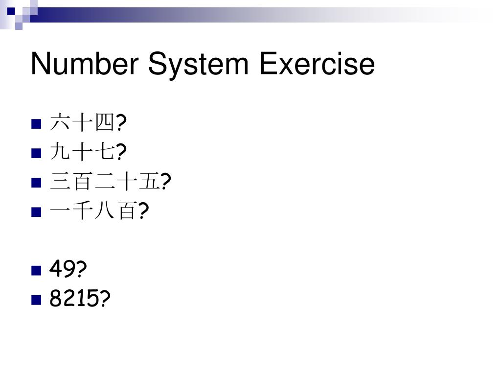 Number System Exercise