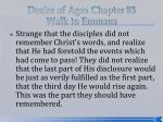 desire of ages chapter 83 walk to emmaus58