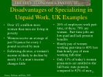 disadvantages of specializing in unpaid work uk examples
