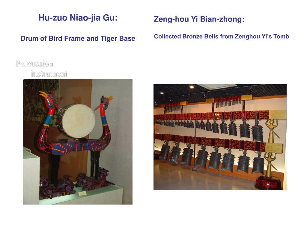 Hu-zuo Niao-jia Gu: