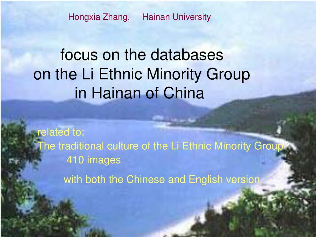 Hongxia Zhang,     Hainan University