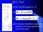 24 2 flux