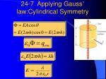 24 7 applying gauss law cylindrical symmetry
