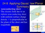 24 8 applying gauss law planar symmetry