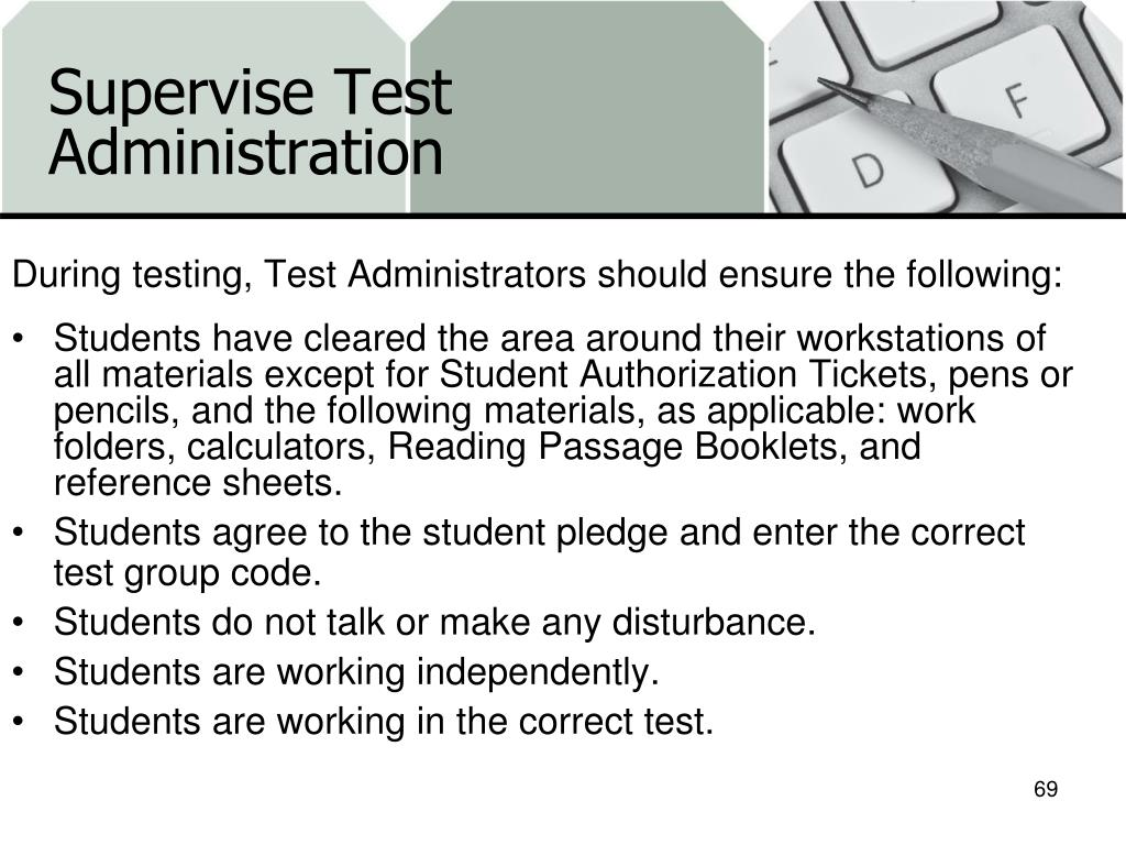 Supervise Test