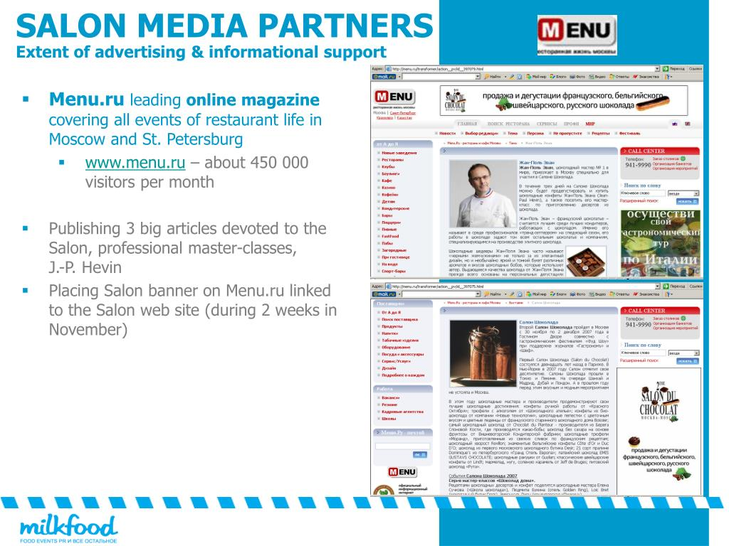 SALON MEDIA PARTNERS