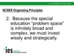 ncser organizing principles23