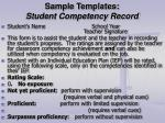 sample templates student competency record
