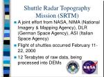 shuttle radar topography mission srtm