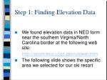 step 1 finding elevation data