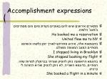 accomplishment expressions