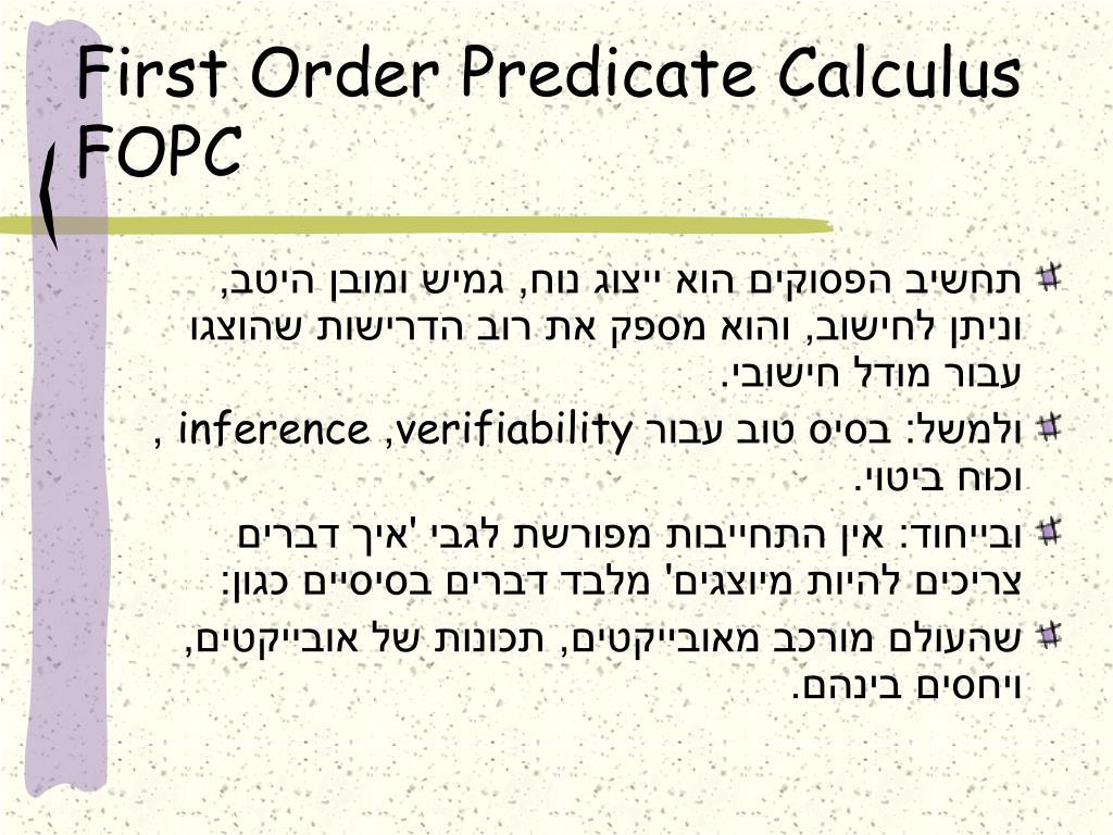 First Order Predicate Calculus FOPC