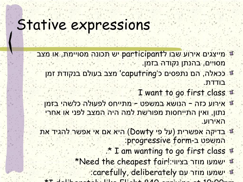 Stative expressions