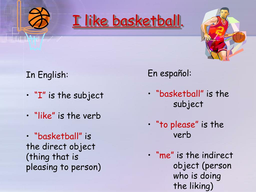 I like basketball