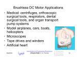 brushless dc motor applications