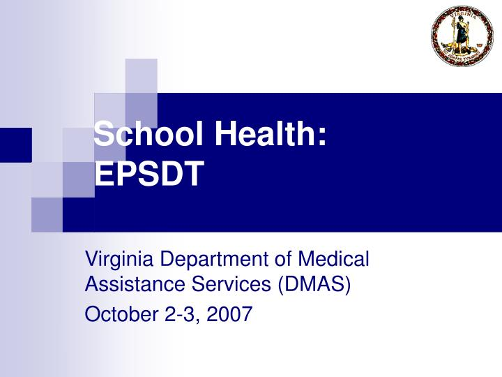 School health epsdt