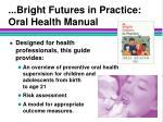 bright futures in practice oral health manual6