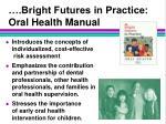 bright futures in practice oral health manual7