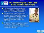 2007 national reports some good news need for improvement