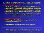 1 when to start arv in adults adolescents