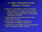 2 1 basic elements of the selection process