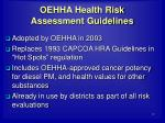 oehha health risk assessment guidelines