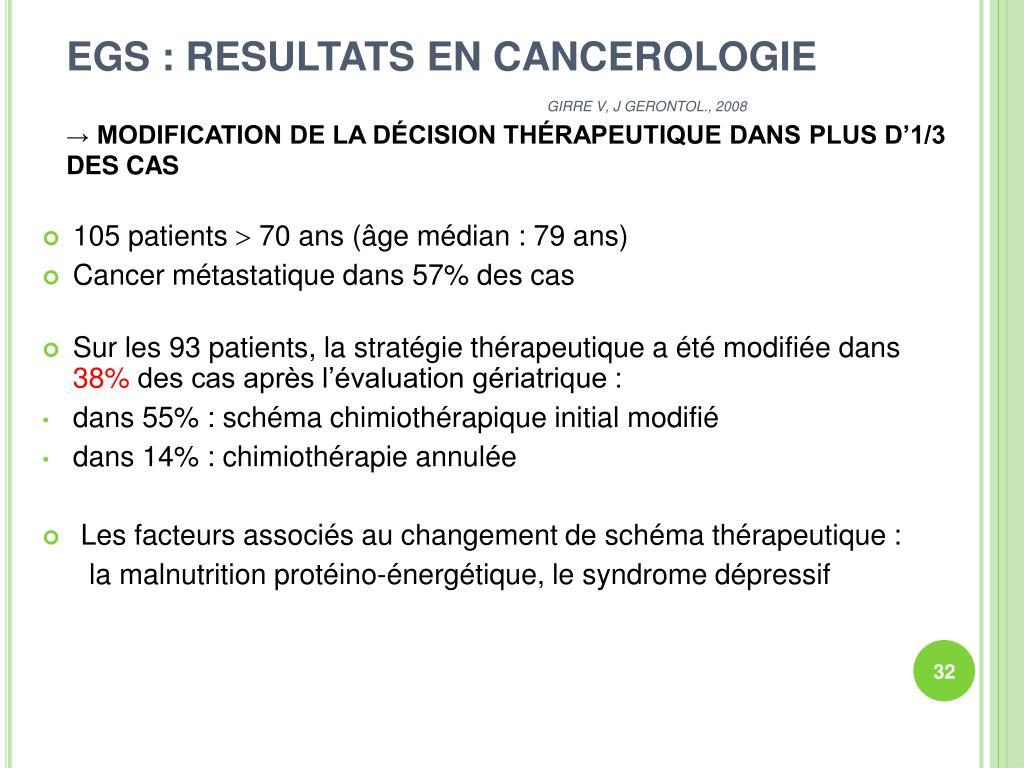 EGS : RESULTATS EN CANCEROLOGIE