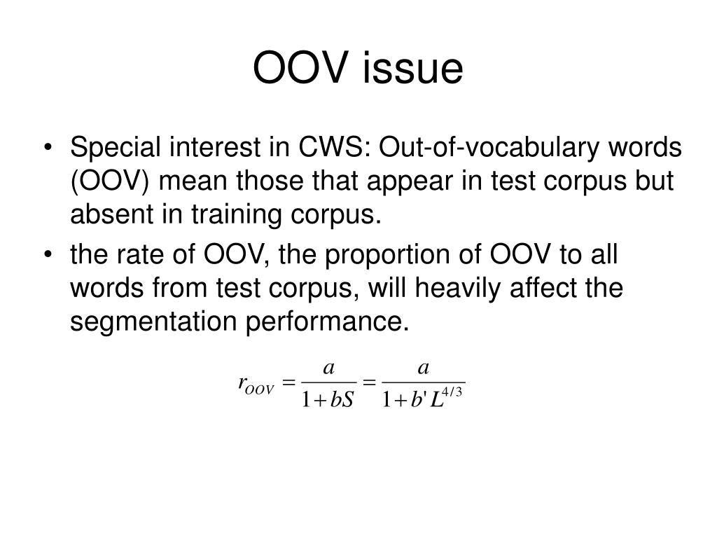 OOV issue