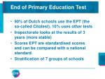 end of primary education test