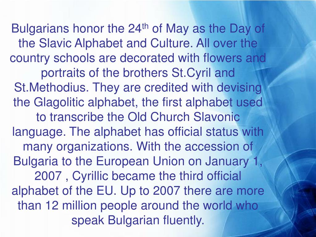 Bulgarians honor the 24
