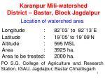 karanpur mili watershed district bastar block jagdalpur