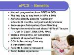 epcs benefits